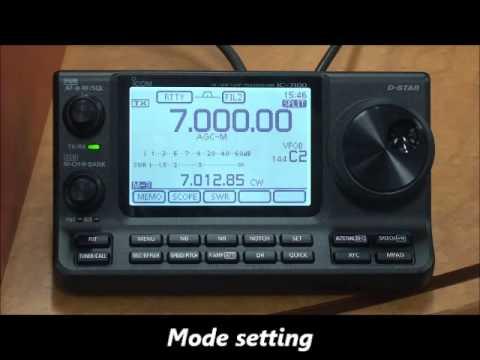 Icom IC-7100 Base Station Operation