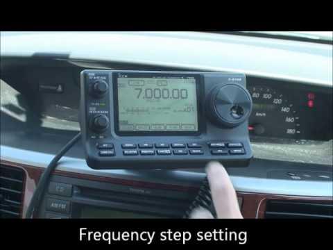 Icom IC-7100 Vehicle/Mobile Operation