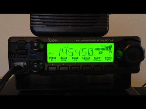 Icom IC-2300H 2 meter vhf