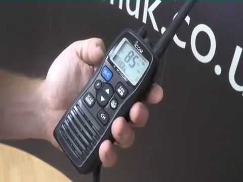 What is Squelch and how to adjust it on an Icom marine VHF radio