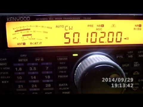 HAM RADIO 6m DX QSO NA-SA KENWOOD TS-590 ANT TH6 modified +3L