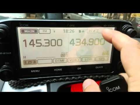 ICOM ID-5100 VHF/UHF FM/DV MODE