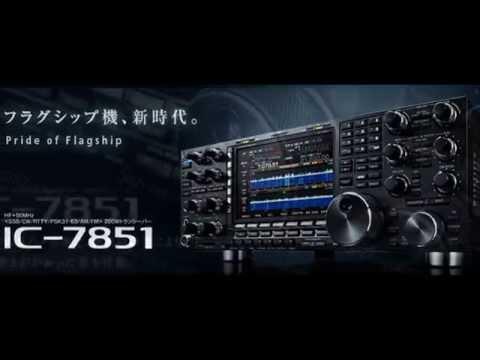 ICOM IC-7851 Part 2