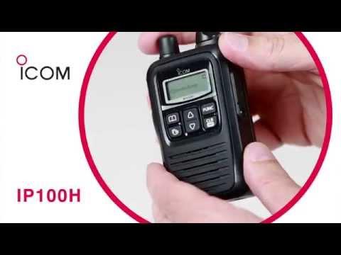Icom IP100H