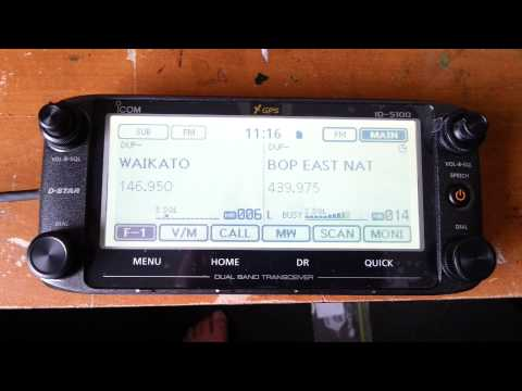 My review of my Icom ID-5100