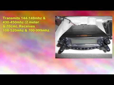 Yaesu Ft8800r B3 Vhfuhf Dual Band Amateur Radio Transceiver 50w35w