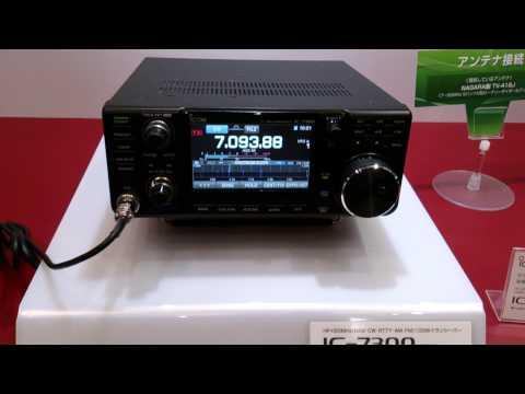 Tokyo Ham Radio Fair 2015 ICOM IC-7300