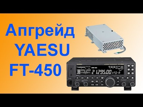 Установка тюнера ATU-450 в трансивер Yaesu FT-450