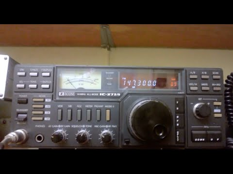 Icom IC-271A 2m base amateur radio transceiver (mid 1980s)