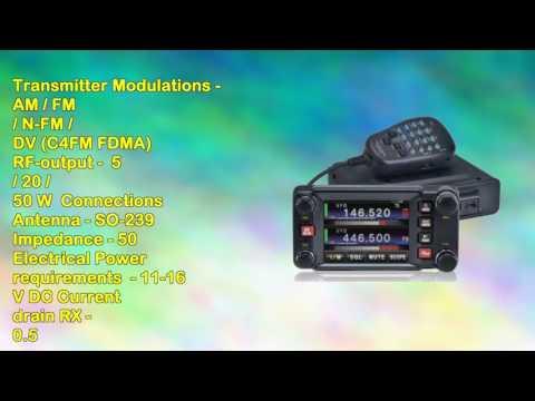 Yaesu Ftm400dr Amateur Radio