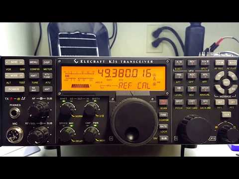 Elecraft K3S with K3EXREF